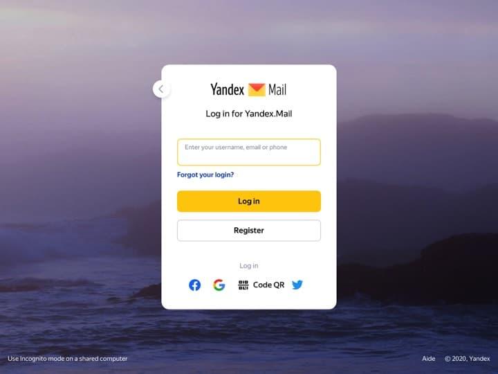 Meilleur logiciel Gestion des Emails : Mail Yandex, Ionos